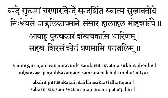 mantra asthanga yoga sanscrito